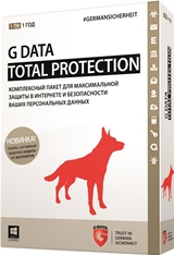 G DATA Total Protection